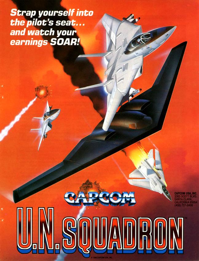 U.N. Squadron (Arcade US)