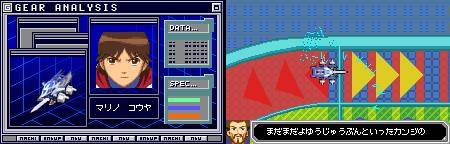 Gekito ! Crash Gear Turbo * Crystal - Course/RPG