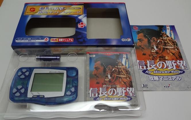 Pack WonderSwan Classic Nobunaga no Yabou
